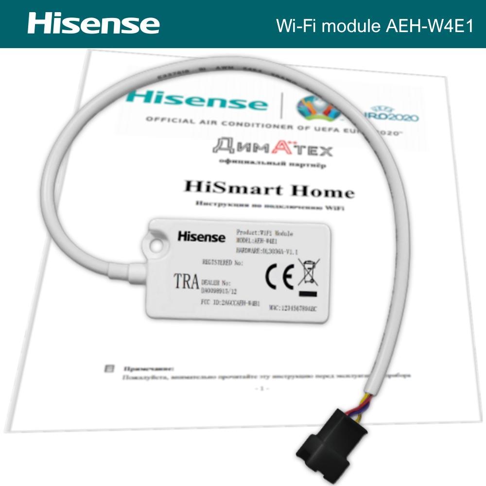 Модуль знімний HISENSE Wi-Fi AEH-W4E1 HiSmart Home для побутових кондиціонерів Хайсенс Apple Pie, Perla, Husky від Діматех в Києві