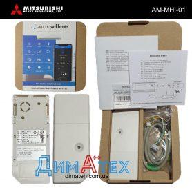 Модуль Wi-Fi AM-MHI-01 адаптер Mitsubishi Heavy від Діматех