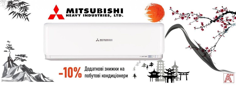 Кондиционеры Mitsubishi Heavy от Диматех фото