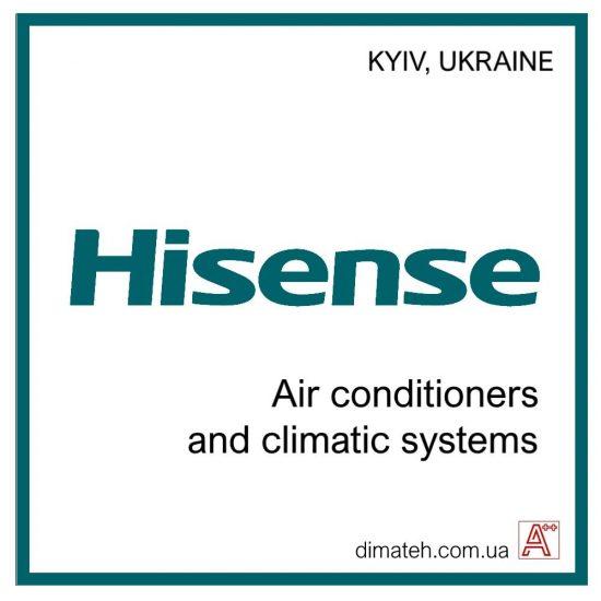 Hisense air conditioning equipment dimateh.com.ua foto