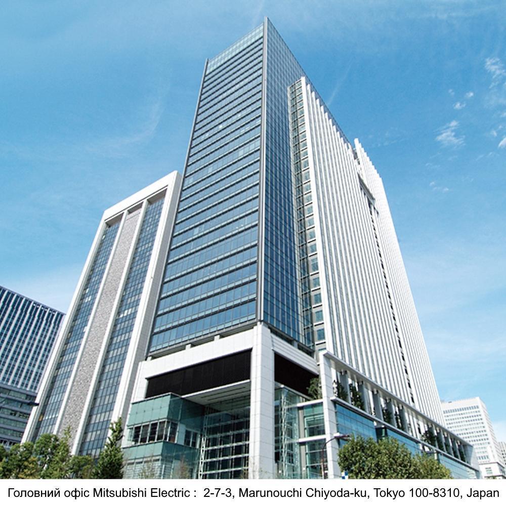 Головний офіс Mitsubishi Electric, Токіо, Японія фото