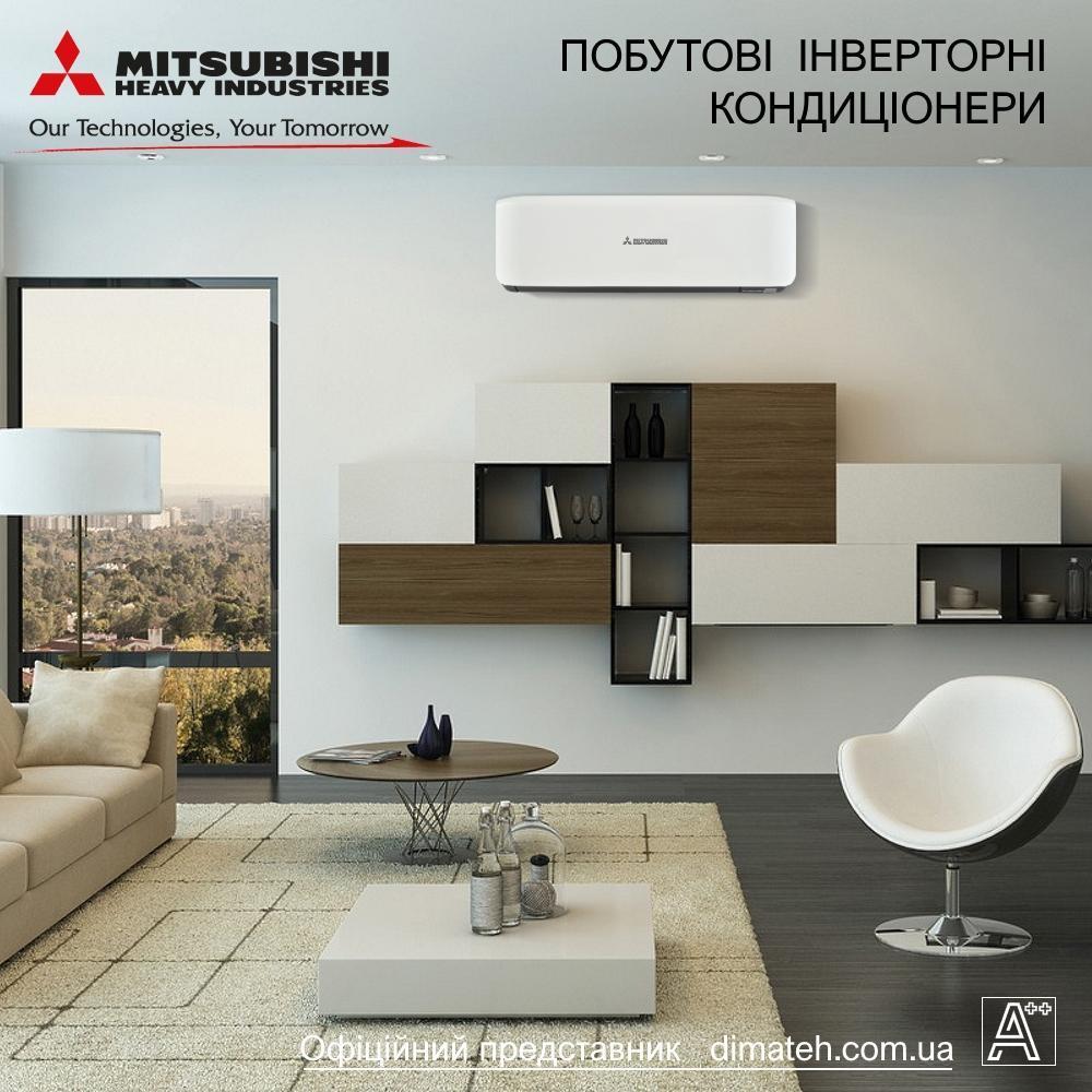 Кондиционеры бытовые настенные Mitsubishi Heavy от Диматех brand