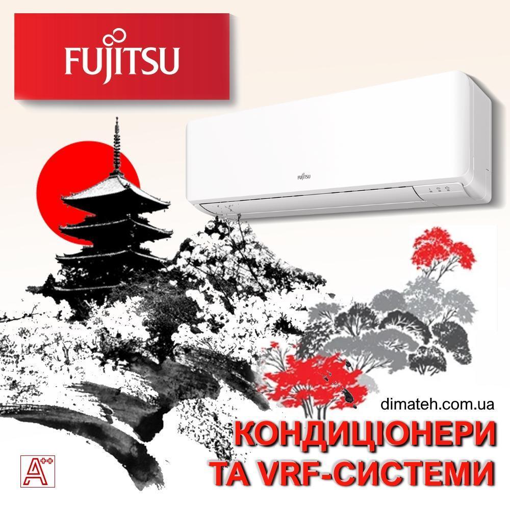 Кондиционеры и VRF-системы Fujitsu от Диматех dimateh.com.ua фото