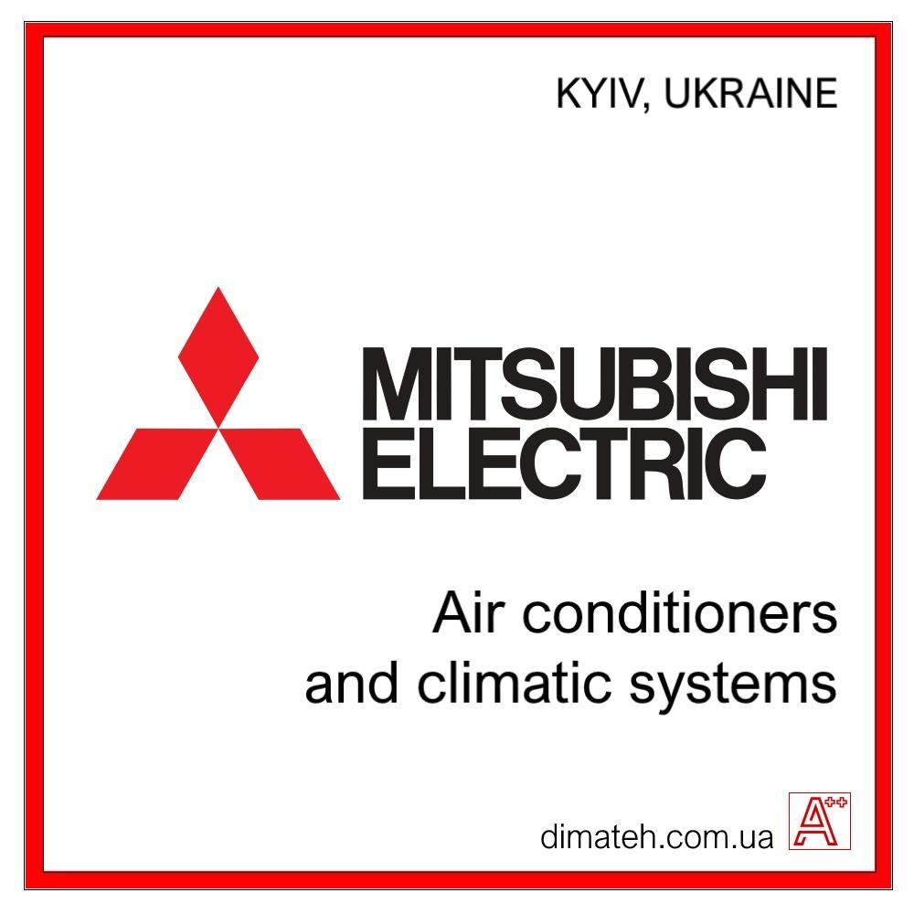Mitsubishi Electric air conditioning equipment dimateh.com.ua фото