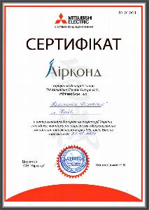 Сертификат ME 2021 Диматех