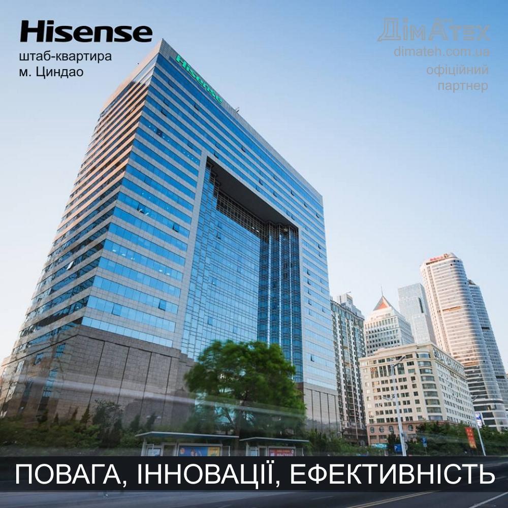 Штаб-квартира Hisense м. Циндао фото