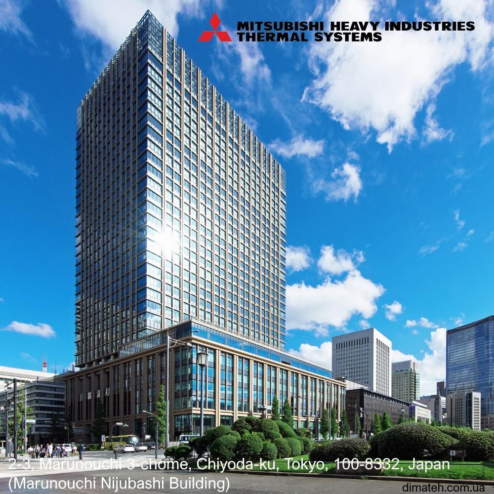 Штаб-квартира Mitsubishi Heavy Industries Thermal Systems, Ltd. Japan фото